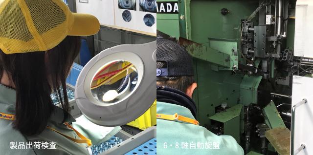 製品出荷検査 6・8軸自動施盤